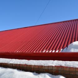Кровля крыши